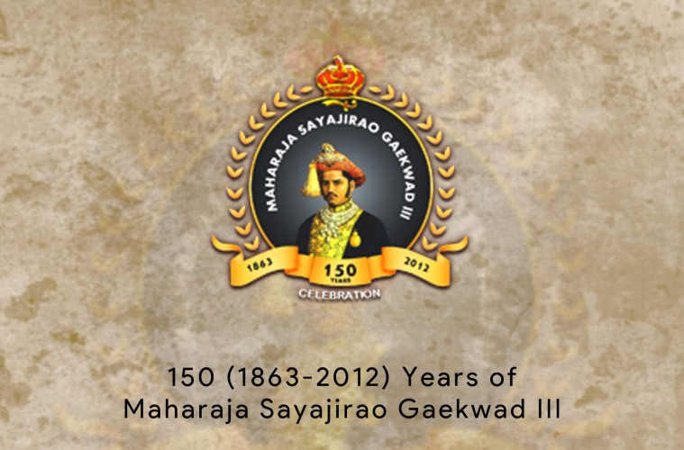 150Years_MSG3