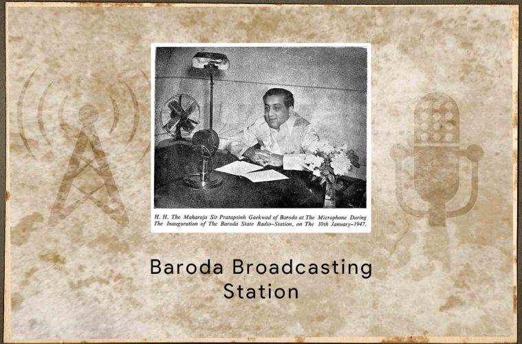 Baroda Broadcasting Station