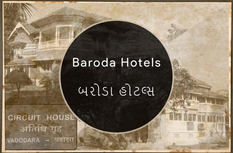 Baroda Hotels