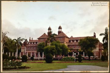 Baroda Museum & Picture Gallery
