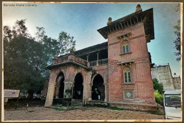 Baroda State Library