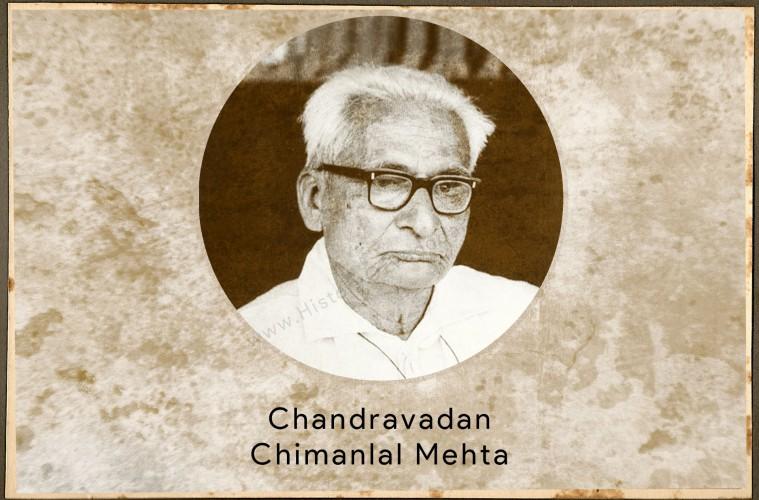 Chandravadan Chimanlal Mehta