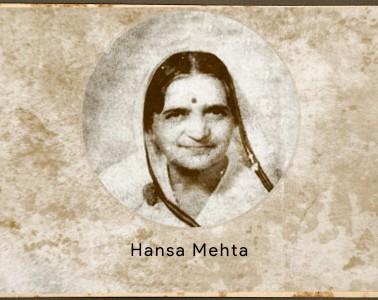 Hansa Mehta