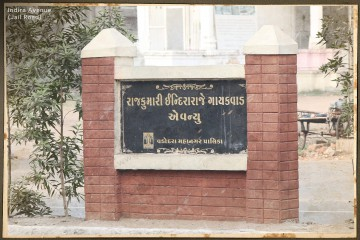 Indira Avenue (Jail Road)