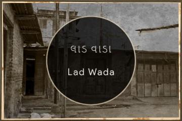 Lad Wada
