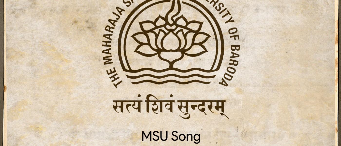 MSU_Song