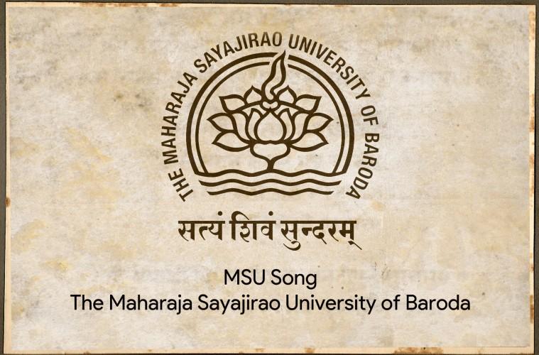 MSU Song