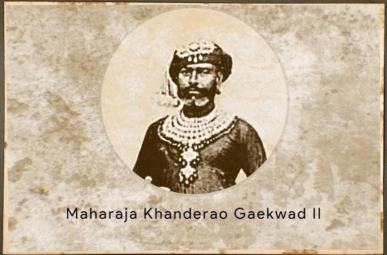 Maharaja Khanderao Gaekwad II