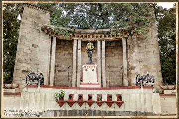 Memorial of Yuvaraj Fatehsinghrao Gaekwad