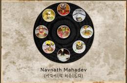 Navnath-Mahadev