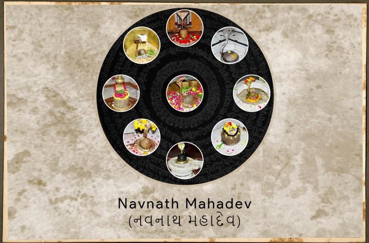 Navnath Mahadev
