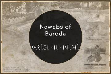 Nawabs of Baroda