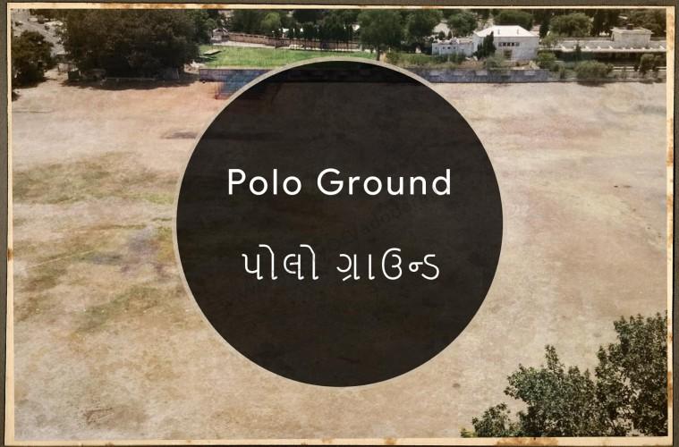Polo Ground