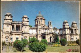 Pratap Vilas Palace
