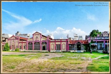 Prof Manikraos Shree Jummadada Vyayam Mandir
