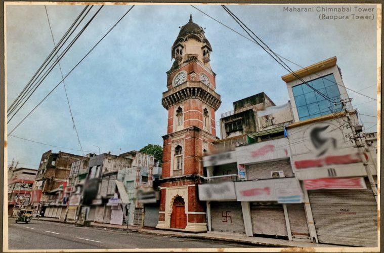 Raopura Tower