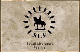 Sayaji Literature Festival