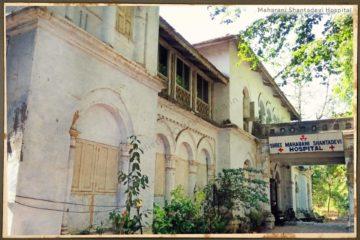 Shree Maharani Shantadevi Hospital