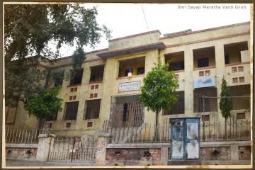 Shri Sayaji Maratha Vasti Gruh