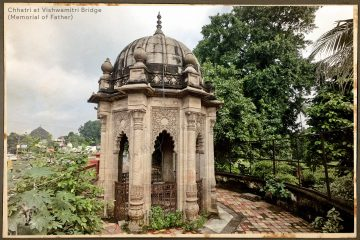 Stone Chhatri - Memorial of Father